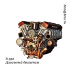 В-55в Танковый двигатель
