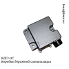 КДС1-2С Коробка дорожной сигнализации