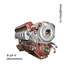В-46-6 двигатель