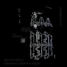 650-27-cб120 Гусеница правая в сборе