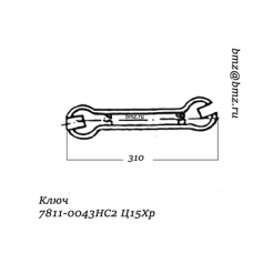 Ключ 7811-0043НС2 Ц15Хр