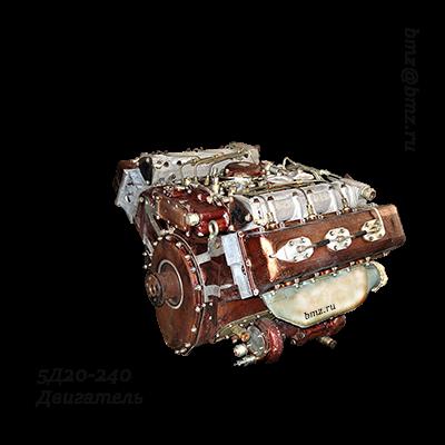 Двигатель 5Д20-240