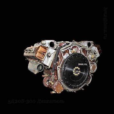 5Д20Б-300 двигатель