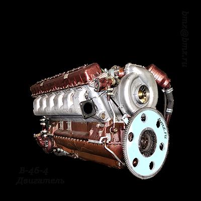 В-46-4 двигатель