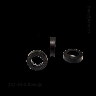 303-10-2 Кольцо уплотнительное (бочата)