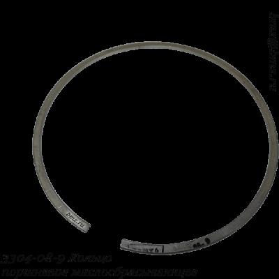 3304-08-9 Кольцо поршневое маслосбрасывающее