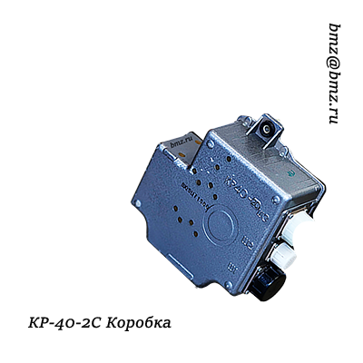 Коробка КР-40-2С