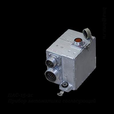 ПАС-15-2с Прибор автоматики