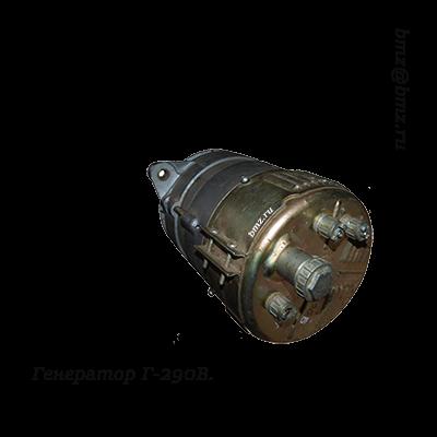Генератор Г-290В