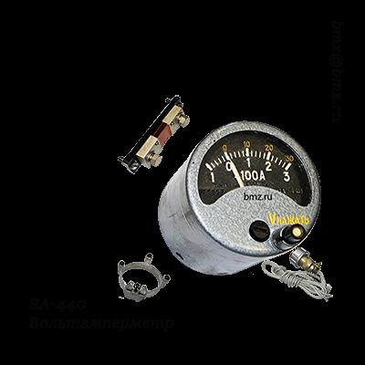 Вольтамперметр ВА-440
