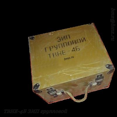 ТВНЕ-4Б ЗИП групповой