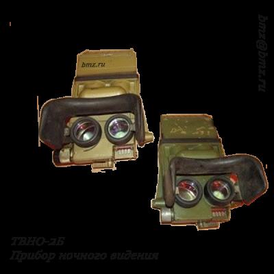ТВНО-2Б Прибор ночного видения