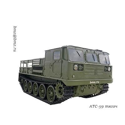 АТС-59 тягач