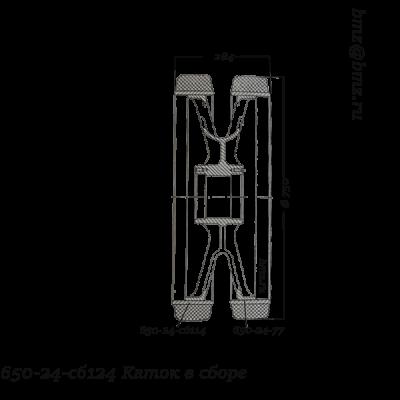 650-24-сб124 Каток в сборе
