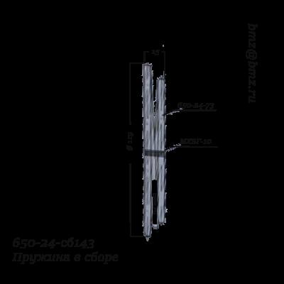 650-24-сб143 Пружина в сборе