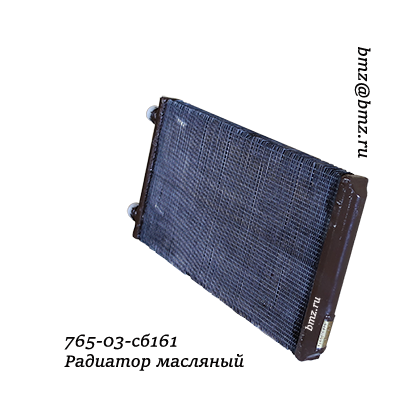 765-03-сб161 Радиатор масляный