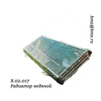 8.02.017 Радиатор водяной  оригинальный