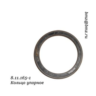 8.11.165-1 Кольцо упорное