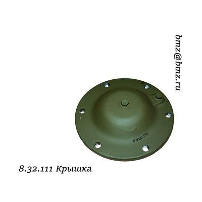 Крышка (подшипника опорного катка) 8.32.111