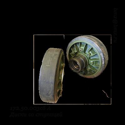 Диски со ступицей 172.50.003сб А (усилен.)  ИМР-2, Т-72