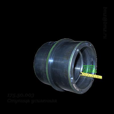 175.50.003 Ступица (усиленного катка ИМР-2,Т-72)